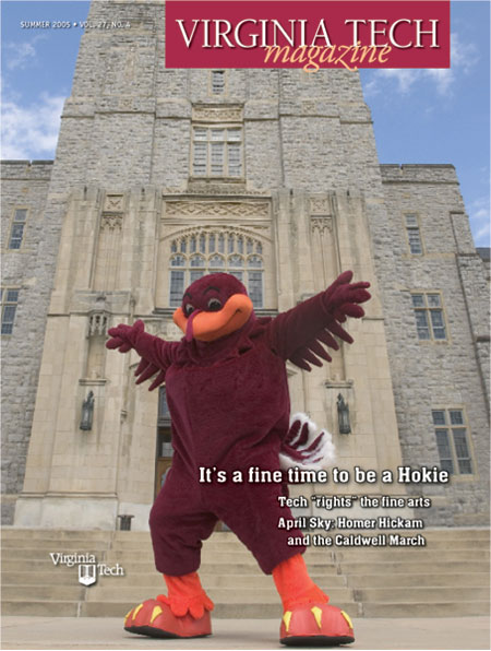 vt cover letters