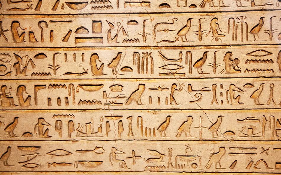 Are Emojis A Return To Hieroglyphs Virginia Tech Magazine